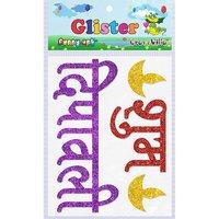 Craft Villa Glister Shubh Dipawali Glitter Sticker