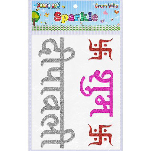 Craft Villa Sparkle Shubh Dipawali Glitter Sticker
