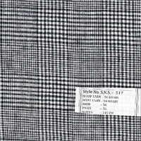 Khaadi Net Fabric