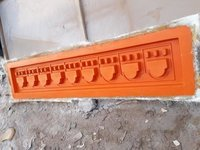 Slab Compound Wall Mould