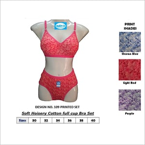 Printed Bra Panty Set