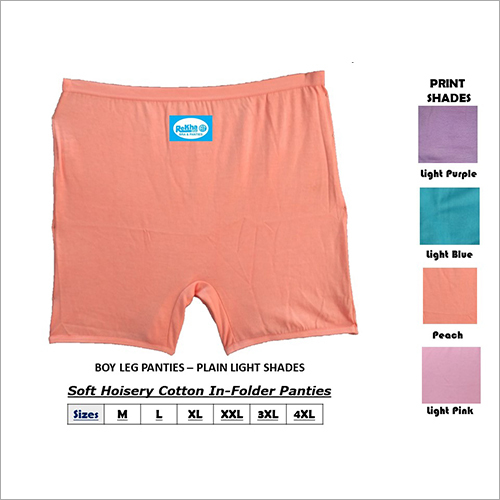 Boy Leg Panties