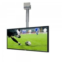 Motorised Display Lift LG-HL55