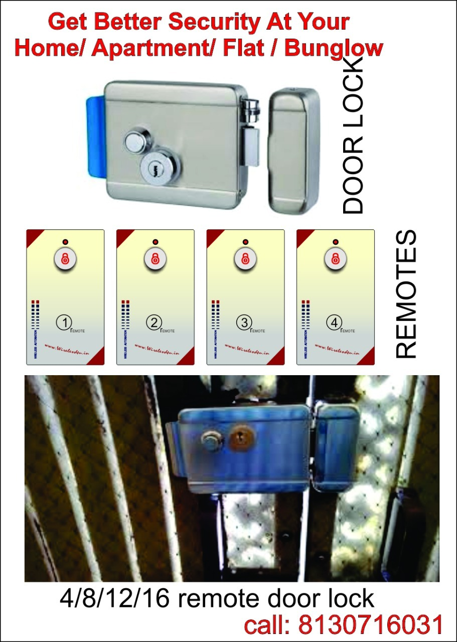 Multiuser Door Bell System Apartments