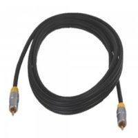 Grandlogic Professional Series Av Cable Gl-Pr-R20mm