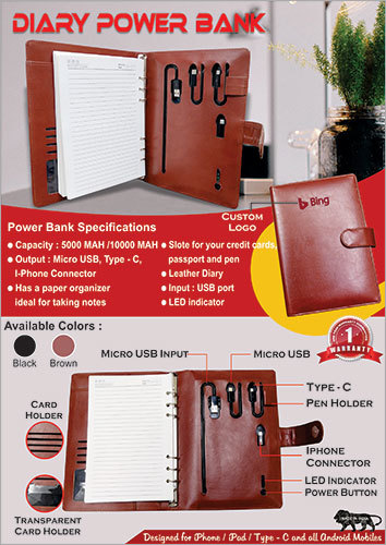 Diary Power Bank New