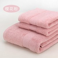 China Suppliers High Quality 100% Cotton Jacquard Bath Towels