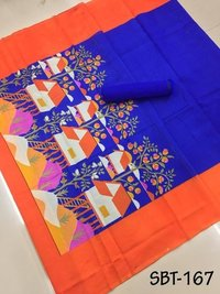 Printed Silk Banglori Saree