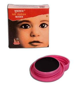Mumtaz Kajal (Baby Special)