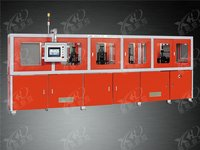 Multi station combined machine for special shaped