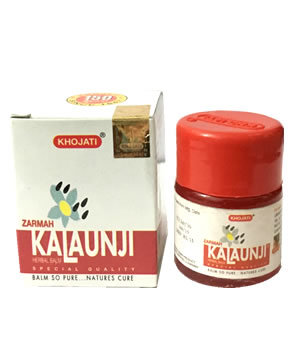 Herbal Balm With Kalaunji
