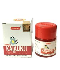 Herbal Balm With Kalaunji
