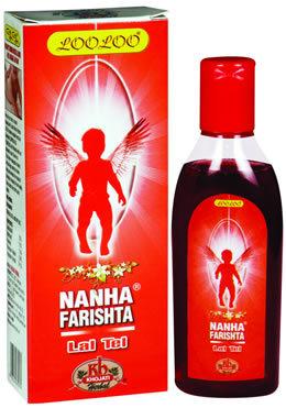 LOOLOO Nanha Farishta
