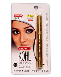 Must be Love - Pure Kohl Liner