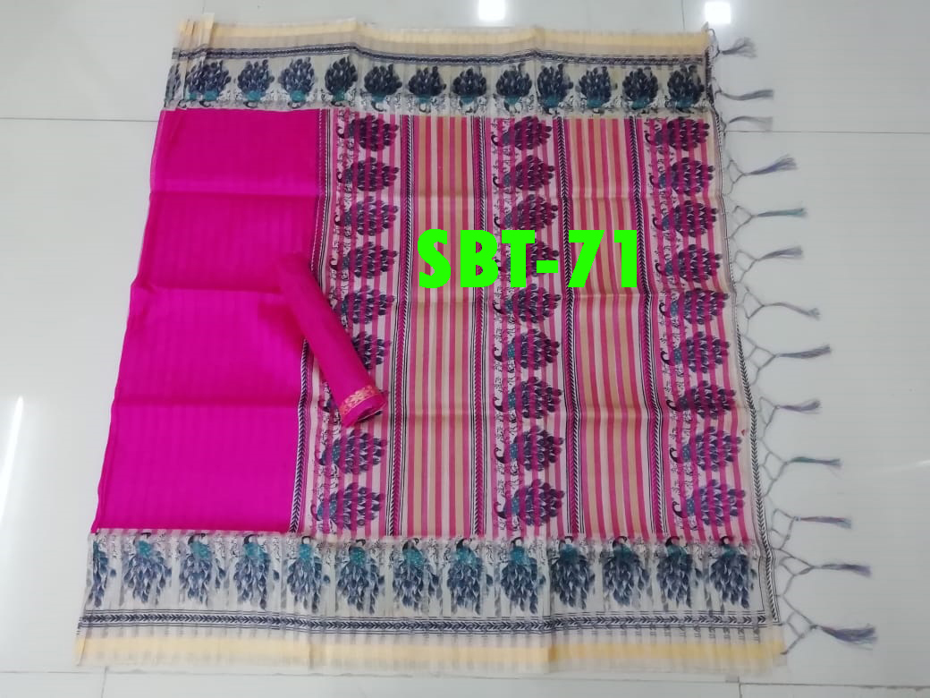 New Design Saniya Patti Printed Saree