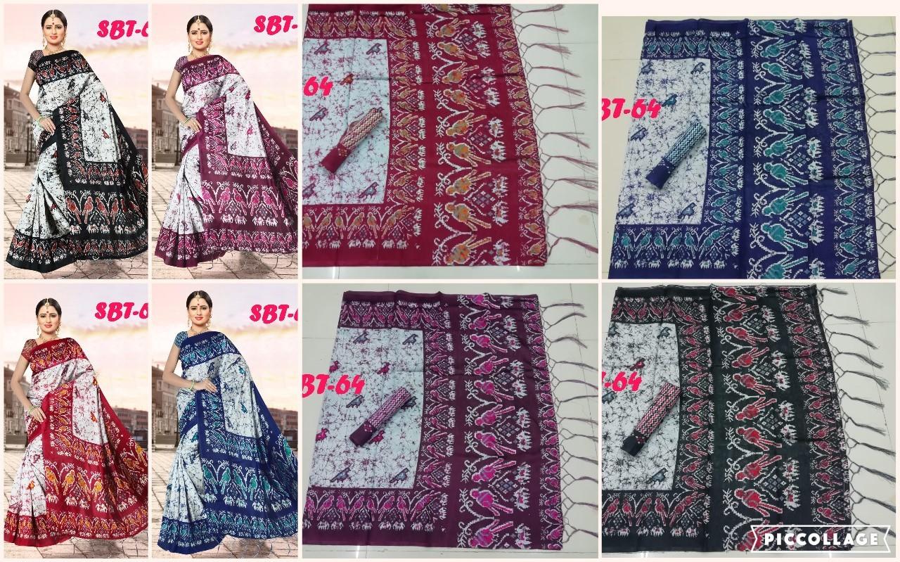 Art Silk Printed Saree With Jhalar