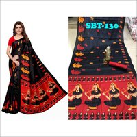 Printed Art Silk Saree
