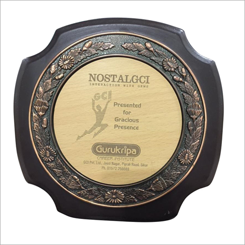 Sublimation Office Trophy