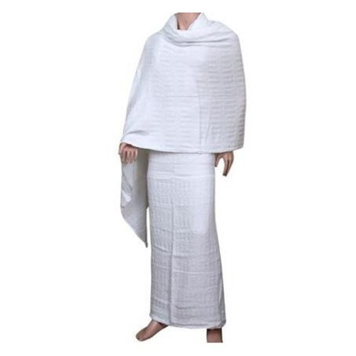 Cotton Hajj Ihram Towels