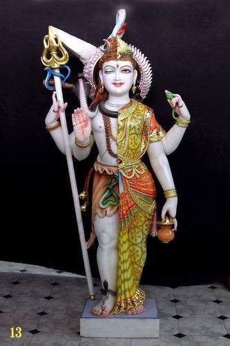 Lord Ardhanarishvara