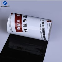 Manufacturering Adhesive PE Plastic Film for ACP