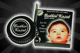 BUDHAI BABY KAJAL