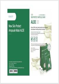 Skin Protect Ampoule Mask Aloe