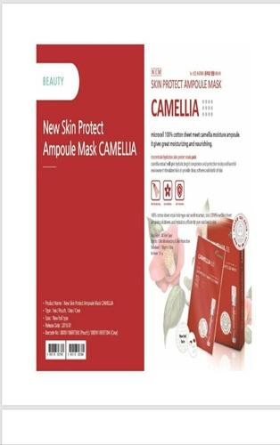 Skin Protect Ampoule Mask Camellia