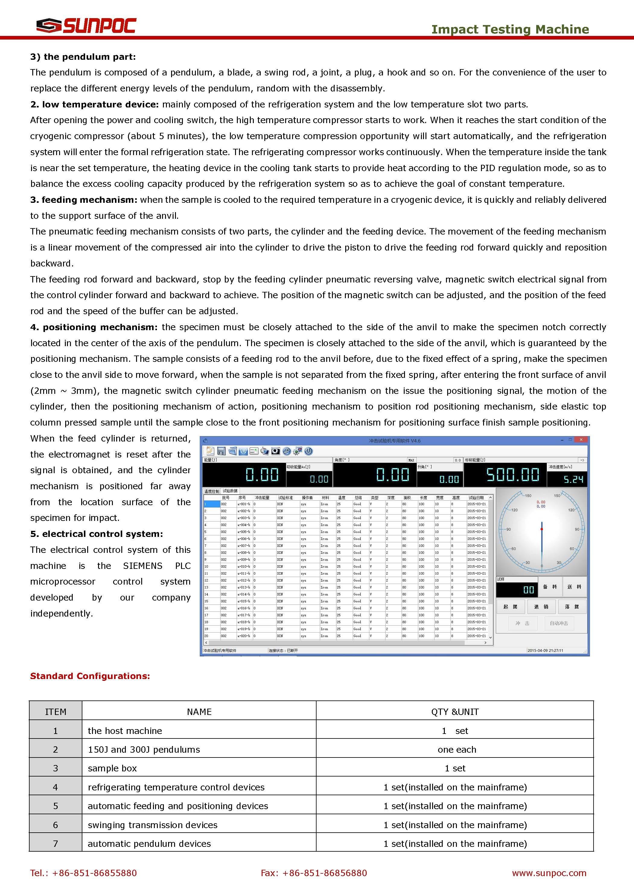 JB-W300DY Automatic Impact Testing Machine (Low Temperature)
