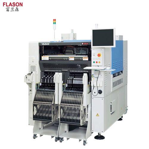 China Yamaha YS24 surface mounter Pick and Place Machine Agent