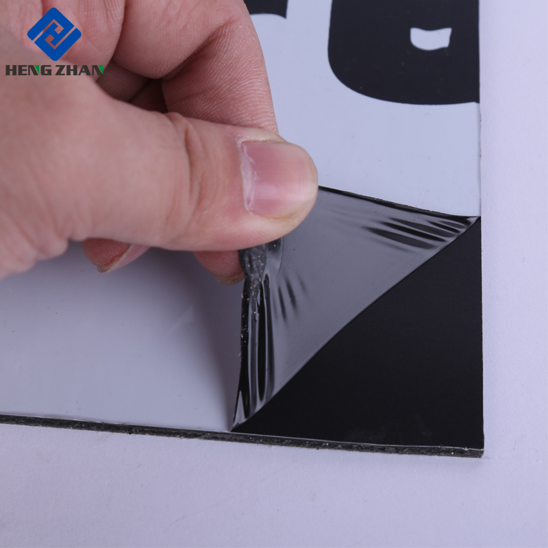 PE B/W Protection Film For Stainless Steel Plate