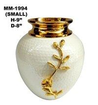 Decorative Brass Flower Pot with Leaf