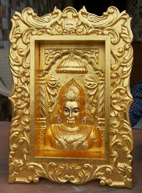 Gold Temple Frame