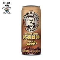 Mr.Bond Coffee