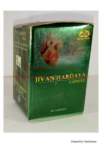 Cápsula del hardaya de Jivan
