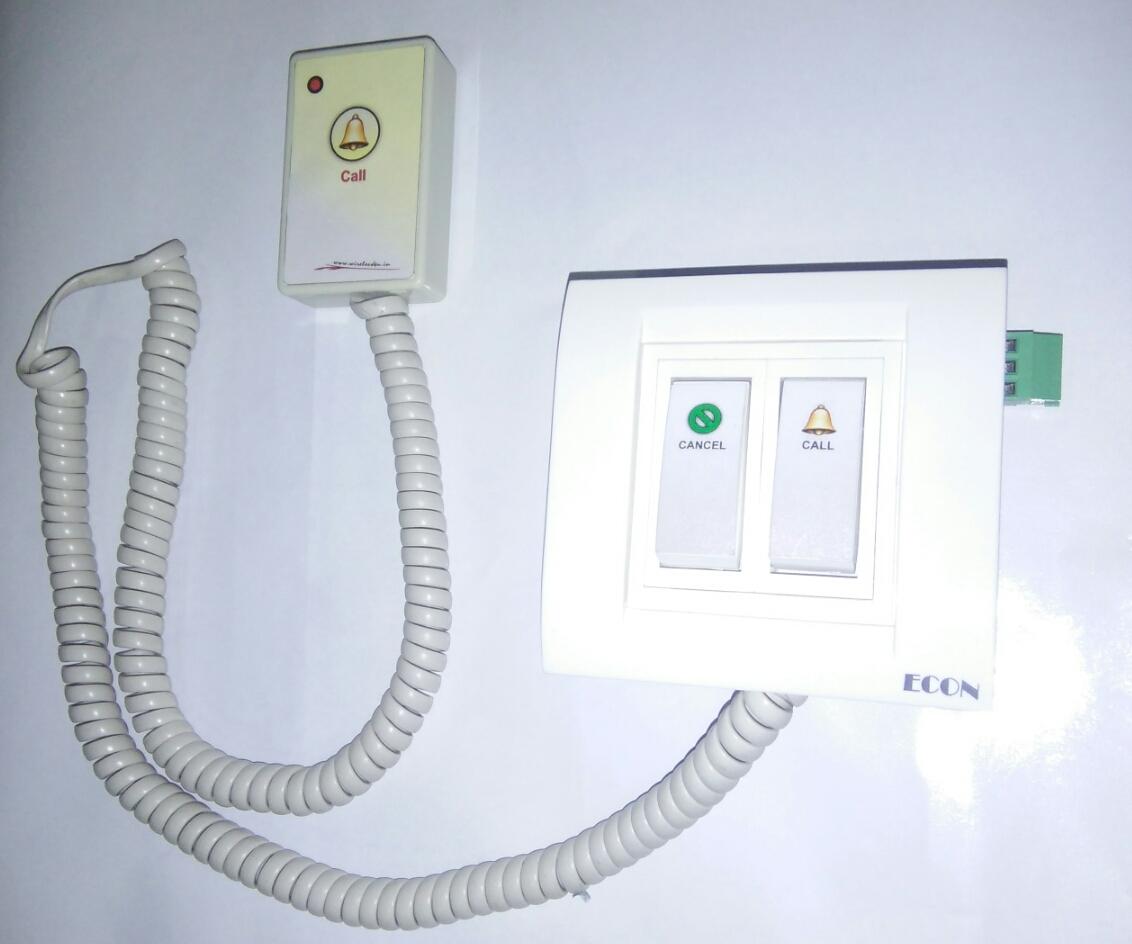 NCBS Remote