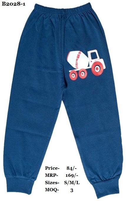 Kids Pajamas - Truck Design - 3 colours