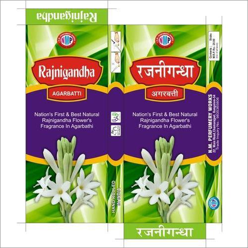 Rajni Gandha Agarbatti Box