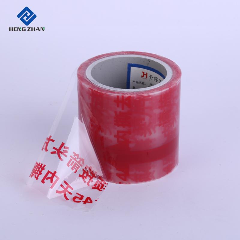 Polythene Transparent Protective Film