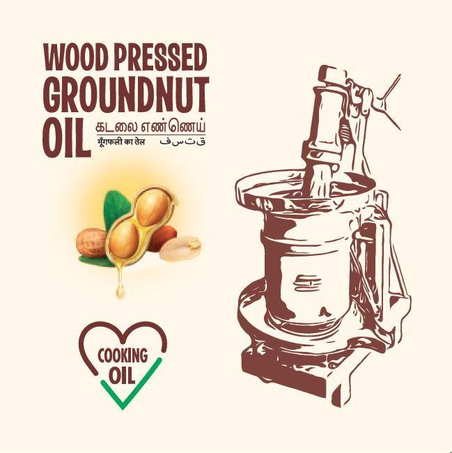 Pasumark Cold Pressed Groundnut Oil 1 Ltr Pet Bottle