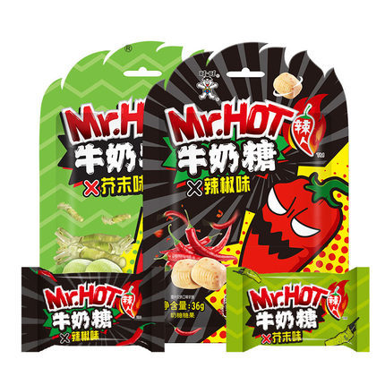 WANT-WANT Mr.HOT Milk Candy Mustard Flavor