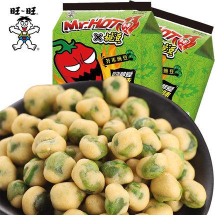 Snack Foods-Snacks Manufacturers,Wholesale Indian Snacks