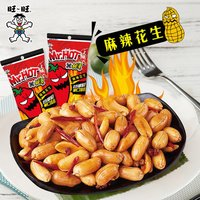 WANT-WANT Mr.HOT Spicy Peanuts