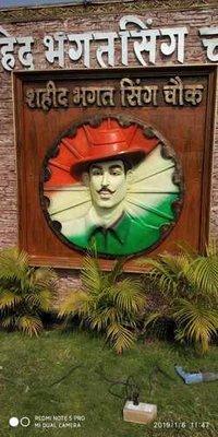 Bhagat Singh Chowk