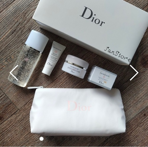 Authentic Immaculate Luminous Skin Set with Pouch