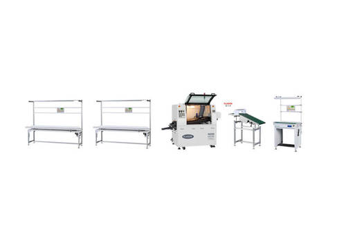Small Production Capacity DIP Insertion Line