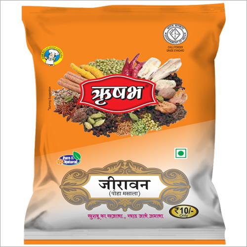 Jeerawan Poha Masala Powder