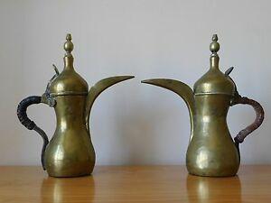 Gold Arabian Coffee Pot Dallah Raslaan