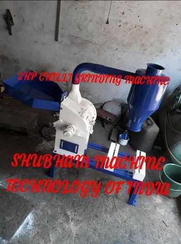 2 HP Chilli Grinding Machine