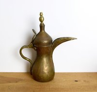 Brass Arabic Dallah Coffee Pot